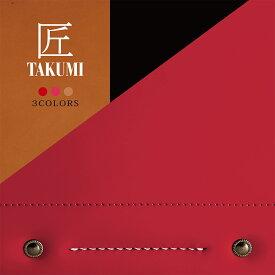 2021 村瀬鞄行のランドセル「匠 TM127」日本製 牛革 女の子 TAKUMI ランドセル A4 フラットファイル ピンク 茶色 他