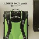 2019 村瀬鞄行のランドセル「レザーボルカ コンビ LB957」日本製 牛革 男の子 ランドセル A4 フラットファイル 黒