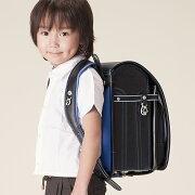 2021村瀬鞄行のランドセル「レザーボルカコンビLB959」日本製牛革男の子