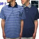 ポロシャツ ラッピング ブランド ジャガー ボーダー