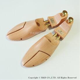 サルトレカミエ シュートリー SR100EX シューキーパー バネ式 木型 木製 汎用 イギリス靴