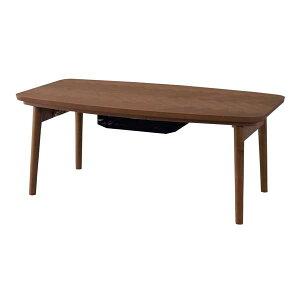 デザインテーブル ヒーター付 幅90 ヘリンボーン柄 ブラウン オールシーズン おしゃれ こたつ テーブル インテリア センターテーブル 北欧 シンプル オールシーズン 一年中 ローテーブル 木