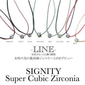 シグニティ・キュービック/ネックレス【楽ギフ_包装】