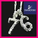 スワロフスキー ナンバー ネックレス シルバー ゴールド レディース プレゼント