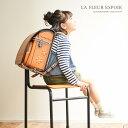 ランドセル 女の子 2020年 人気 おすすめ 国内 フルール エスポワール A4 ファイル 小学生 小学校 入学 堀江鞄製造 ラ…
