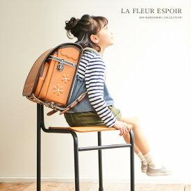 ランドセル 女の子 2020年 人気 おすすめ 国内 フルール エスポワール A4 ファイル 小学生 小学校 入学 堀江鞄製造 ラン活 日本製 手作り