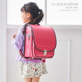ランドセル 女の子 2020年 人気 おすすめ 国内 フルール エスポワール ハーフトップ A4 ファイル 小学生 小学校 入学 1年生 堀江鞄製造 ラン活 日本製 手作り