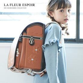 ランドセル 女の子 2021年 人気 おすすめ 国産 国内 フルール エスポワール A4 ファイル 小学生 小学校 入学 堀江鞄製造 ラン活 日本製 手作り