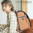 ランドセル 女の子 2022年 牛革 小学生 小学校 入学 フルール シャルマン 人気 おすすめ 国内 A4 ファイル 堀江鞄製造…