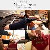 支持小學生用的雙肩背的書包女人的孩子2018日本製造手製工房人氣雙色花的小學生用的雙肩背的書包持久性手法大型局口袋堀江包製造A4平地文件的設計837316購物馬拉松x點數提高
