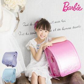 【型落ちアウトレット】くるピタバービーランドセル 女の子 2018-2019 A4フラットファイル対応 代引手数料無料 送料無料!Barbie 1bb7584c 6年保証 半額
