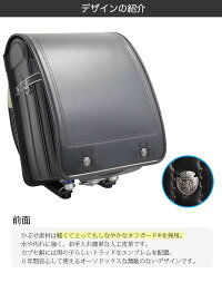 1KR9600Cくるピタランドセル