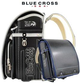 ランドセル ブルークロスランドセル(1RB8680K) フィットちゃん A4フラットファイル対応 代引手数料&送料無料