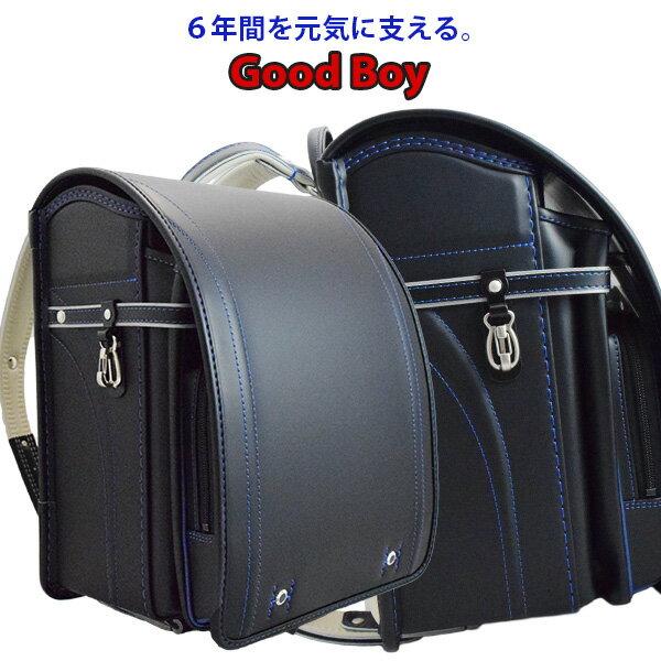 フィットちゃん ランドセル男の子 グッドボーイ(GB-49S) A4フラットファイル対応 購入特典あり 代引手数料&送料無料