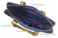 kfn1667cブリーフケースクラッチバッグ