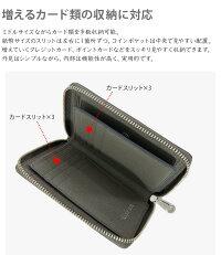 便利でコンパクトなラウンドミドル財布