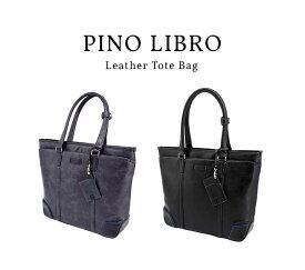 【在庫限り売切りセール】ピノリブロ トートバッグ(2PL6131) 軽量 シンプル 合皮 おすすめ 直営店 メンズバッグ ビジネスバッグ
