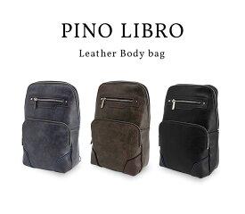 ピノリブロ ボディバッグ(2PL6133) 軽量 シンプル 合皮 おすすめ 直営店 メンズバッグ ビジネスバッグ