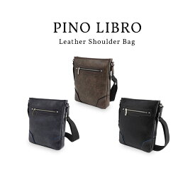ピノリブロ 縦型ショルダーバッグ(2PL6134) 軽量 シンプル 合皮 おすすめ メンズバッグ ビジネスバッグ ブラック キャメル ネイビー