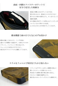 ショルダーバッグレザーバッグメンズバッグ直営ショップ保証付きKieferneuキーファーノイScudoseriesKFN8301迷彩