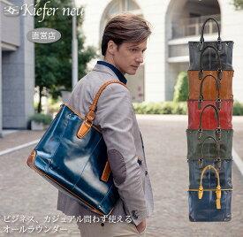トートバッグ メンズ ビジネス バッグ メンズ 革 レザートート コーデ Kiefer neu[キーファーノイ] Ciao series (KFN1608C)