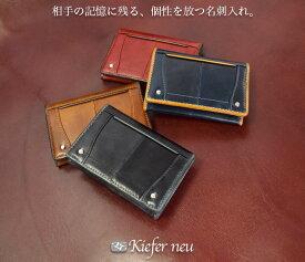 【半額セール】名刺入れ カードケース メンズ 革 レザー ビジネス バレンタイン プレゼント 【直営ショップ】 Kiefer neu[キーファーノイ]Ciao series KFN1683C