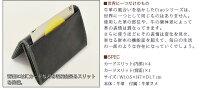 キーファーノイ人気のチャオシリーズKFN1683C本革名刺入れカードケース