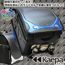 KAEPA(ケイパ)くるピタランドセル アウトレット(OL1KP470AI5) A4フラットファイル対応 代引手数料&送料無料