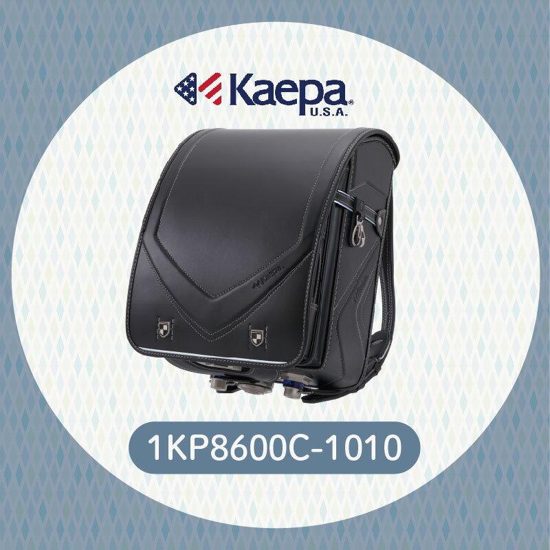 【くるピタ ランドセル Kaepa】ランドセル くるピタランドセル 男の子 ケイパ(1KP8600C) A4フラットファイル対応 代引手数料&送料無料 購入特典あり