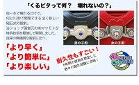 ケイパくるピタランドセルA4フラットファイル対応!代引手数料無料!送料無料!購入特典あり!