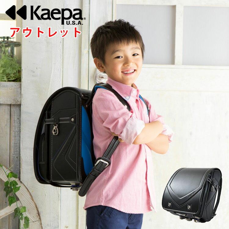 50%オフ くるピタ ランドセル アウトレット 男の子 ケイパ A4フラットファイル対応 代引手数料&送料無料 6年間保証(1KP8600C-OL)