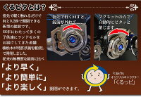 【ポイント10倍】「くるピタボーイ」ランドセルA4フラットファイル対応!代引手数料無料!送料無料!購入特典あり!