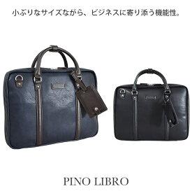 【半額アウトレットセール】ピノリブロ コンパクトブリーフ(2PL6062) メンズ 軽量 シンプル 合皮 おすすめ 直営店 メンズバッグ ビジネスバッグ