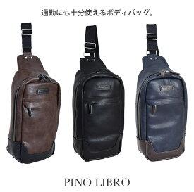 【50%OFF アウトレットセール】ピノリブロ ボディバッグ(2PL6065) 軽量 シンプル 合皮 おすすめ 直営店 メンズバッグ