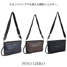 ピノリブロ 横型ショルダー(2PL6066) セカンドバッグ 軽量 シンプル 合成皮革 おすすめ 直営店 メンズバッグ