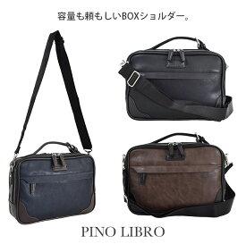 ピノリブロ BOXショルダー(2PL6068) セカンドバッグ 軽量 シンプル 合成皮革 おすすめ 直営店 メンズバッグ