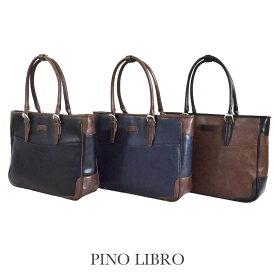 【半額アウトレットセール】ピノリブロ トートバッグ(2PL6090) メンズ 軽量 シンプル 合皮 おすすめ 直営店 メンズバッグ ビジネスバッグ
