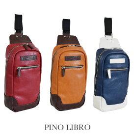 ピノリブロ ボディバッグ メンズバッグ 2PL6100 軽量 シンプル 合皮 おすすめ 直営店 メンズバッグ