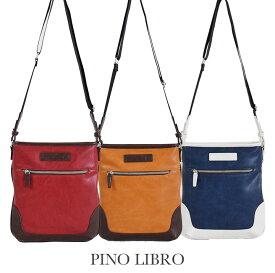 ピノリブロ 縦型ショルダーバッグ メンズバッグ 2PL6101 軽量 シンプル 合皮 おすすめ 直営店 メンズバッグ