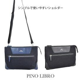 ピノリブロ 横型ショルダー(2PL6545) 軽量 シンプル ナイロン おすすめ 直営店 メンズバッグ