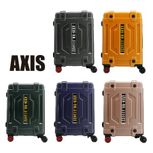 【半額セール AXIS ジッパーキャリー56】アクシス キャリーケース キャリーバッグ スーツケース 海外旅行 旅行 Goto 送料無料