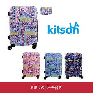 【特価 キットソン ジッパーキャリー55】スーツケース kitson キャリーバッグ キャリーケース 旅行 Goto TSAロック ポーチ付き 送料無料