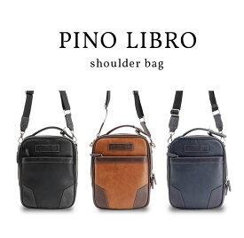 【ピノリブロ】縦型BOXショルダー ビジネスバッグ B4サイズ メンズバッグ 2PL6116 ビジネス PCバッグ 送料無料