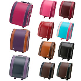 ランドセル 男の子 女の子 マーブルフラッグ 11色展開 A4クリアファイル対応 日本製 国産 6年間保証 売り切れましたら販売終了。すぐに配送できます!