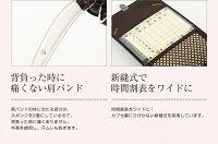 ランドセル男の子女の子【新作】牛革A4フラットファイル対応日本製国産6年間保証工場直結店なので高品質なのに低価格キャメルブラウンチョコグリーン【3色展開】【楽ギフ_のし宛書】