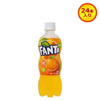 ファンタオレンジPET500ml