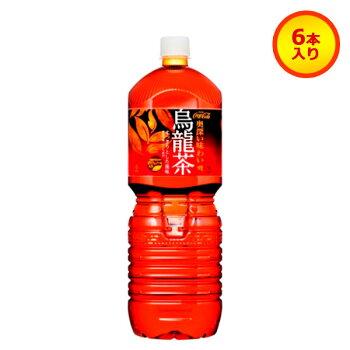 煌(ファン)烏龍茶PET2L