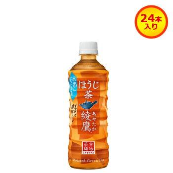 綾鷹ほうじ茶PET525ml