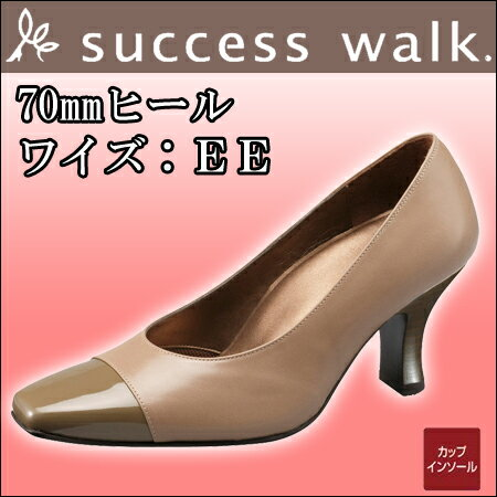 ワコール Wacoal サクセスウォーク 7センチヒールパンプス WQN171【smtb-K】 wcl-sucp