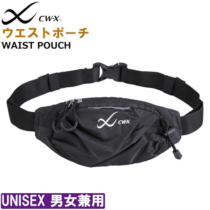 %OFF CW-X CWX ワコール Wacoal HYO064 ウエストバック・ウエストポーチwcl-